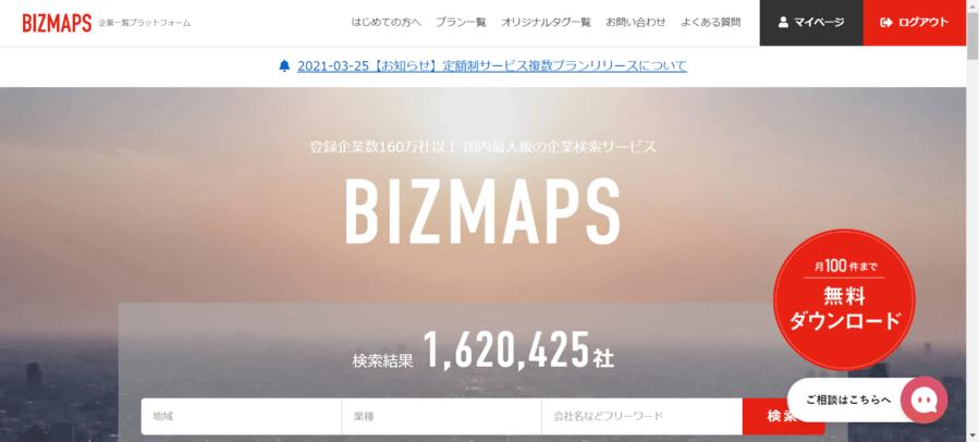 BIZMAPS