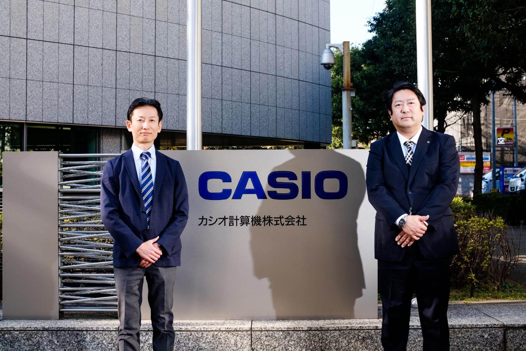 カシオ計算機様1  | 導入事例 | クレディセイフ企業情報