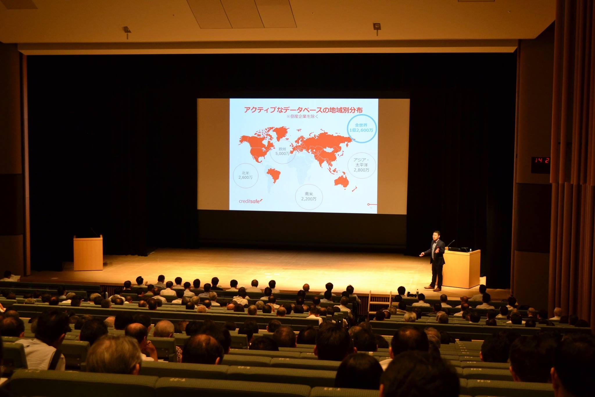※グローバルリスクマネジメント・フォーラム(東京:日経ホール)にて。代表、牧野和彦が中国・ASEAN企業との取引における与信管理のポイントについて講演